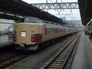 P2009091206