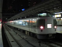 Img2010021201