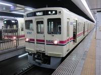 Img2010052004