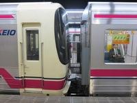 Img2010052006
