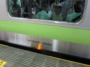 2010081901