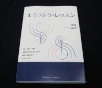 Img_2010120501